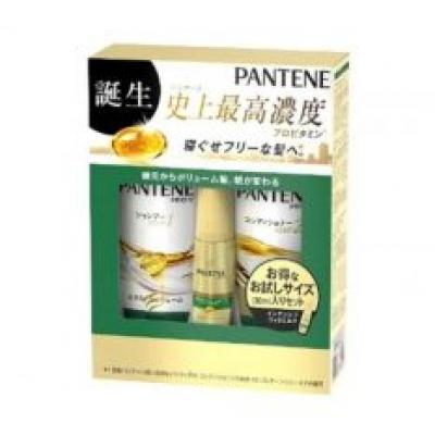 Bộ 3 chăm sóc tóc hư tổn Pantene Pro-V Vàng - Nội địa Nhật (Dầu gội, xả, tinh chất)