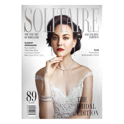 Tạp Chí Solitaire (Số 89)
